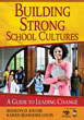 Book_BuildingStrongSchooolCultures